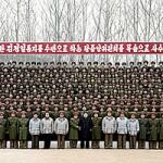 Meet Kim Jong Il Junior Mafia